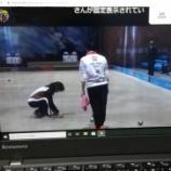 『2021年競技規則講習会 オンラインで開催 スポールブール』の画像