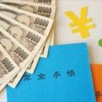 【悲報】日本政府、赤字国債増発wwwwww