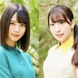 『【日向坂46】このタイミングでコメントなく欠席とは・・・井口眞緒、小坂菜緒 明日の個別握手会 欠席を発表・・・』の画像