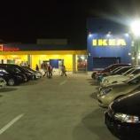 『先日 IKEA (新三郷)に行きました』の画像