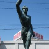 『ブログ「裸体像Tシャツ計画 ~闘瞬~」その1 』の画像