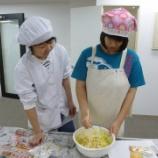 『【早稲田】1年生 はじめての調理実習』の画像