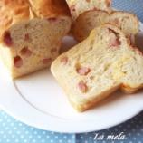 『ベーコンチーズ食パンとバゲット』の画像