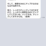 『【乃木坂46】映像研の3人とLINEできるぞ!!!『映像研には手を出すな!』公式LINEアカウントがオープン!!!キタ━━━━(゚∀゚)━━━━!!!』の画像