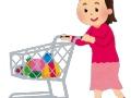 広瀬すず、1人でスーパーでお買い物しカレールー肉野菜など3000円分購入