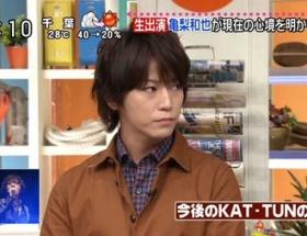 KAT-TUNの亀梨和也が心境を生告白!