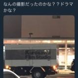 『【乃木坂46】衛藤美彩、映画出演の真相!!!!』の画像