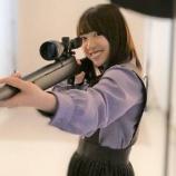 『銃を構えるみり愛ちゃんw スナイパーですか?w【乃木坂46】』の画像