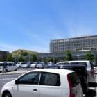『田和山 標高46m』の画像