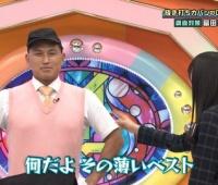【欅坂46】富田ちゃんの鞄の中からラップ本に伊達巻!?【ひらがな推し】