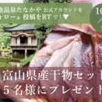 生地温泉「たなかや」のブログ