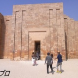 『エジプト旅行記20 階段ピラミッドを見てカーペットスクールへ、カーペット作成スキルが凄い!』の画像
