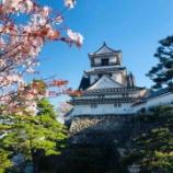 『先日の高知城の写真をアップするので緊急事態宣言で引きこもりを余儀なくされている人はエア観光してくれ #ネトウヨ安寧』の画像