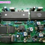 『モデム基板のIC交換手術』の画像