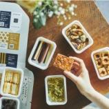 『【期間限定】おやつ体験BOX「snaq .me」初の体験型ポップアップを渋谷ロフトで』の画像