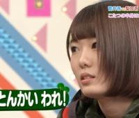 【欅坂46】みいちゃんブチ切れwwwwww【欅って、書けない?】