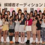 AKB48ドラフト会議の候補者30名が発表される。指原莉乃を目標とする候補者は2名