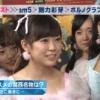 【NMB48】Mステ大反省会