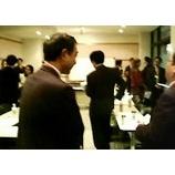 『【明日開催】第66回『社長さん会』 4/22(水) 東京:渋谷』の画像
