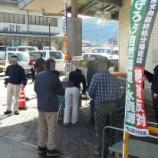 『放射性物質を含む廃棄物最終処分場「建設断固反対」街頭署名活動』の画像