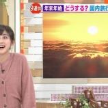 『【元乃木坂46】斎藤ちはる、日の出と共に開眼wwwwww』の画像