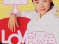 松浦亜弥の代表曲って『LOVE涙色』だとずっと思ってたんだが