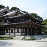 『いつか行きたい日本の名所 長谷寺』の画像