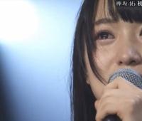 【欅坂46】ゆっかー「身の丈に合ってないと言われても~」のシーン