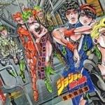 【朗報】ジョジョ5部、アニメ化近いかも??