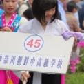 2014年横浜開港記念みなと祭国際仮装行列第62回ザよこはまパレード その97(神奈川朝鮮中・高級学校)の2