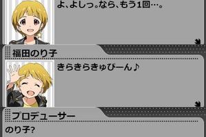 【グリマス】のり子アイドルストーリーLV6