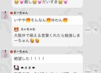 【AKB48】チームBで体調不良のメンバー続出 本日の公演は14人公演に・・・