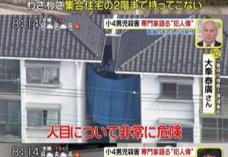 【悲報】小4がさいたまで殺害された事件、元警視庁捜査一課の人が名推理をしてしまっていた!!!!
