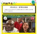 タレントのボビー・オロゴン容疑者を現行犯逮捕 妻への暴行の疑い 埼玉県警