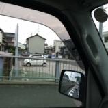 『蟹江にて』の画像