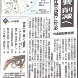 『(番外編)東京オリンピック2020のボート競技会場はどこに?』の画像