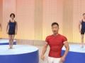NHKさん、とんでもない体操番組をはじめてしまうwwwww(画像あり)