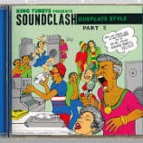 『King Tubby「King Tubbys Presents Soundclash Dubplate Style Part 2」』の画像