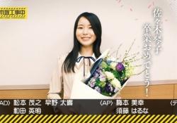 卒業おめでとう! 佐々木琴子、ラストは笑顔で・・・!