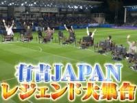 【日向坂46】FIFAスペシャル、近日公開!豪華ゲストすぎwwwwwww