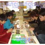 『デュエルロード全制覇挑戦&エントリーデュエル2010』の画像