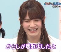 【欅坂46】春日さんが転んだ対決、メンバーの絶叫がすごいことにwwwwww【ひらがな推し】