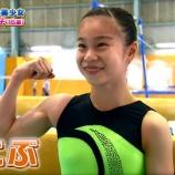 『女子体操の杉原愛子(15)腹筋と筋肉が凄いwww【ジャンクSPORTS SP画像】』の画像