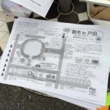 『戸田朝市で市制50周年記念イベント「とだ50祭」(10月1日開催)のチラシを配りました』の画像