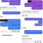 【悲報】STU48門脇実優菜さん、彼氏&未成年飲酒&オタ繋がりリーク!