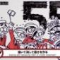 ももクロ&東京03キャラクター登場の12秒の競技紹介アニメー...