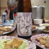『2009年10月 3日 例会:弘前市・茂森会館』の画像