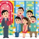 【タモロス】「いいとも!」終了から9カ月…新宿「スタジオアルタ」の現在www