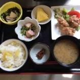 『太田昼食(さつまいもご飯)』の画像