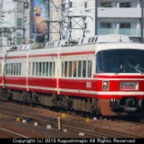 『南海電鉄 30000系 りんかん』の画像